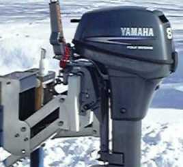 Fluisterboot houder motor
